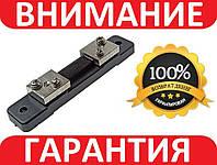 Электрический шунт FL-2 50A 75мВ