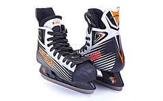 Коньки хоккейные Zelart Z-2062