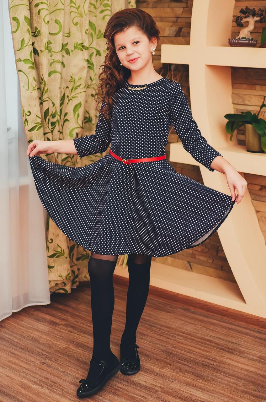 bbeb294d703 Платье