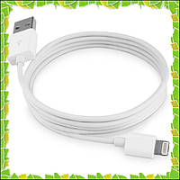 USB кабель шнур для iPhone 6, 5, iPad4, iPod  качество