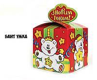 Новогодняя подарочная коробочка 400-600 гр №0012