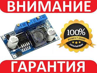 DC Понижающий преобразователь конвертер LM2596 LM2596S для зарядных устройств