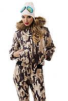 Женский Костюм зимний теплый хаки с мехом, куртка и штаны S M L