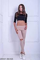 Жіночі літні бежеві брюки Kendis