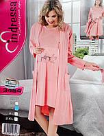 Турецкий трикотажный комплект халат и ночная рубашка для беременных и  кормления