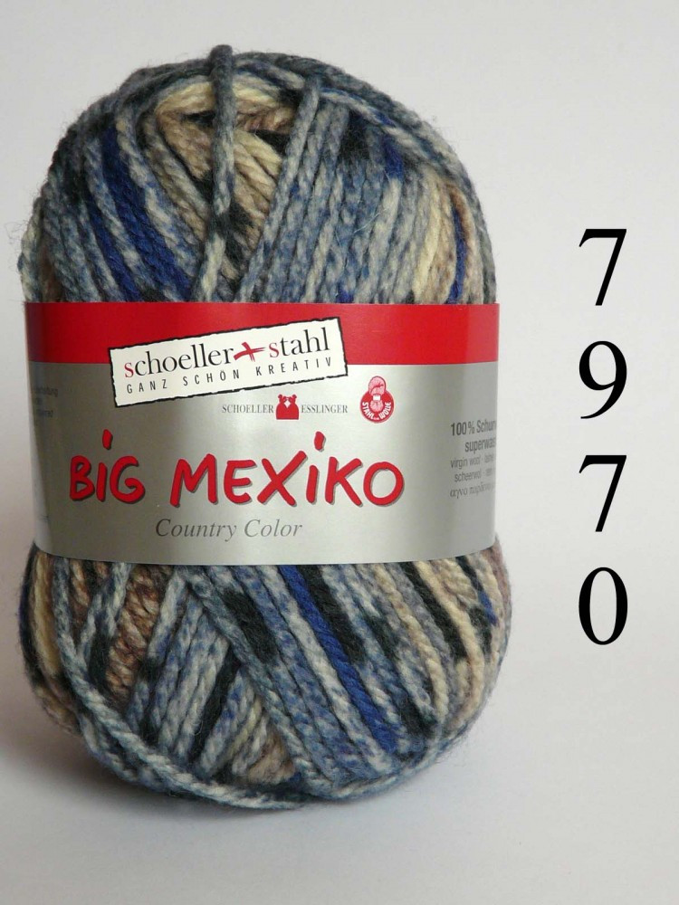 Пряжа SEAM Германия Биг Мексико Колор код 7970
