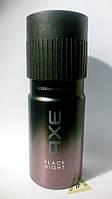 Axe Black Night мужской дезодорант для тела 150 мл