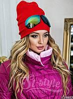 Шапка женская,лыжная,ST Style