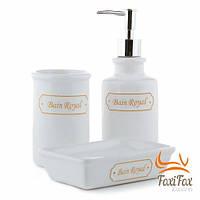 Керамический набор для ванной Bain Royal