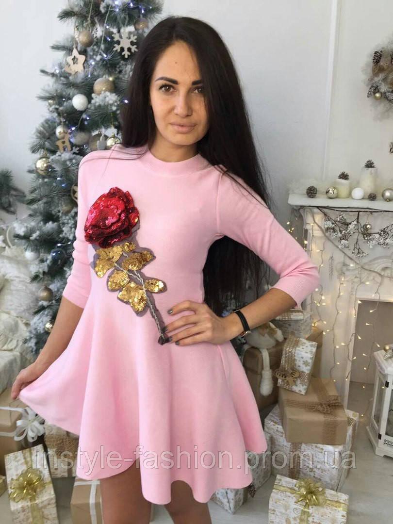 Красивое платье с розой ткань трикотаж машинная вязка цвет розовый