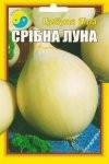 "Лук Срібна Луна 5 г ТМ ""Флора Плюс"""