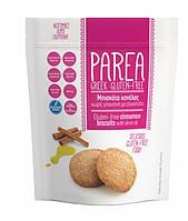 Печенье с корицей и оливковым маслом безглютеновое Parea, 150г