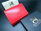 Портмоне кошелек женский Abiatti кожаный, фото 2