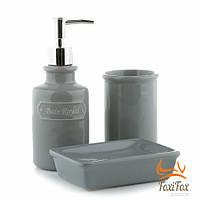 Набор аксессуаров для ванны Bain Royal Grey