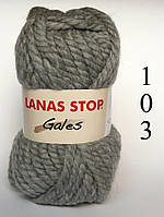 Пряжа Seam Испания Lanas Stop Гэйлс код 103, 5шт.