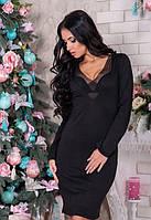 Чорнео женское платье до колена приталенное с сеткой на груди