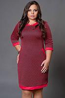 Платье новинка Марта больших размеров красивое  модели в размерах 46,48,50,52,54, 56, 58 красное