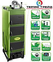 Твердотопливный котел SAS UWT 48 кВт (с автоматикой)