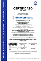 Шланги поливочные и технические TECNOTUBI Италия.