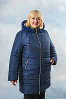 Женская зимняя куртка до 62 размера.