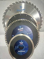 Пилы дисковая с твердосплавной пластиной 125х24Тх22,23
