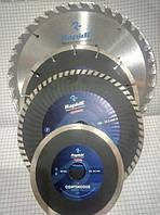 Пилы дисковая с твердосплавной пластиной 125х40Тх22,23