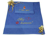 Подарочный набор полотенец с вышивкой «Мій коханий!»