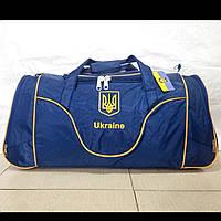 Спортивная дорожная сумка Украина