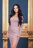 Женское теплое платье с вырезом на бере длинный рукав бежевое