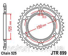 Задняя звезда JT JTR899.42