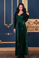 Женское зеленое  платье в пол бархатное с запахом