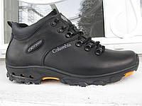 Тёплая мужская обувь Columbia exstrim