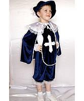 Новогодние костюмы Мушкетера для мальчиков