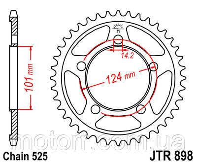 Задняя звезда JT JTR898.37