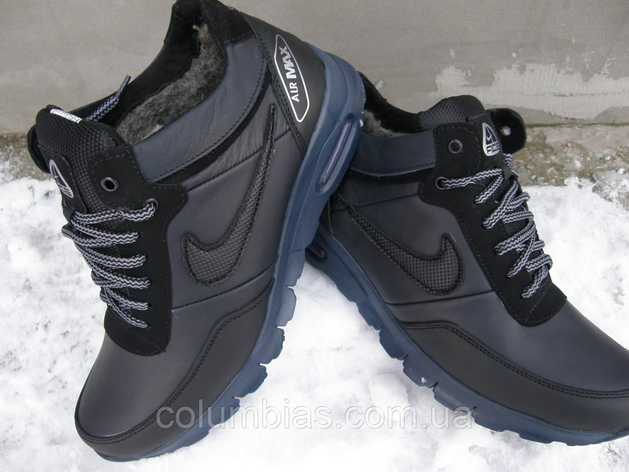 f268a0dd Кожаные кроссовки зима Nike нк-99, цена 1 100 грн., купить Новомосковск и  Днепропетровск — Prom.ua (ID#451815816)