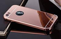 Чехол Apple iPhone 5 / 5S зеркальный розовый