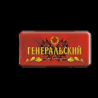Белорусский шоколад  Генеральский 100 грамм  фабрика Коммунарка