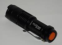 Тактический фонарик Police BL-8468 99000W Оригинал