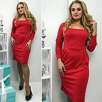Красивое строгое платье красное