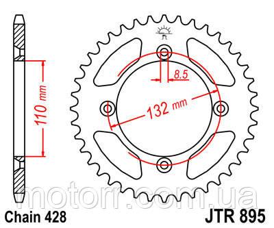 Задняя звезда JT JTR895.46