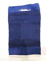 Наколенник в индивидуальной упаковке синий 2 шт.
