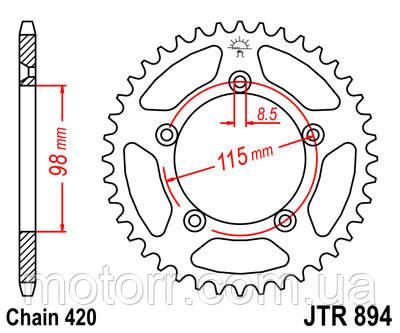 Задняя звезда JT JTR894.46