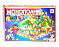 Детская Монополия настольная игра