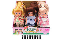 Кукла музыкальная 12029