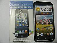 Чехол силиконовый + защитная плёнка для телефона смартфона Lenovo A850 чёрный