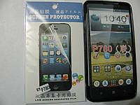 Чехол силиконовый + защитная плёнка для телефона смартфона Lenovo P780 чёрный