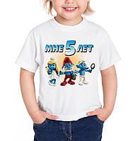 """Детская футболка """"Мне 5 лет"""""""
