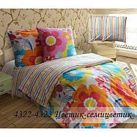 Семейный комплект постельного белья Цветик-семицветик 100%хлопок (бязь)