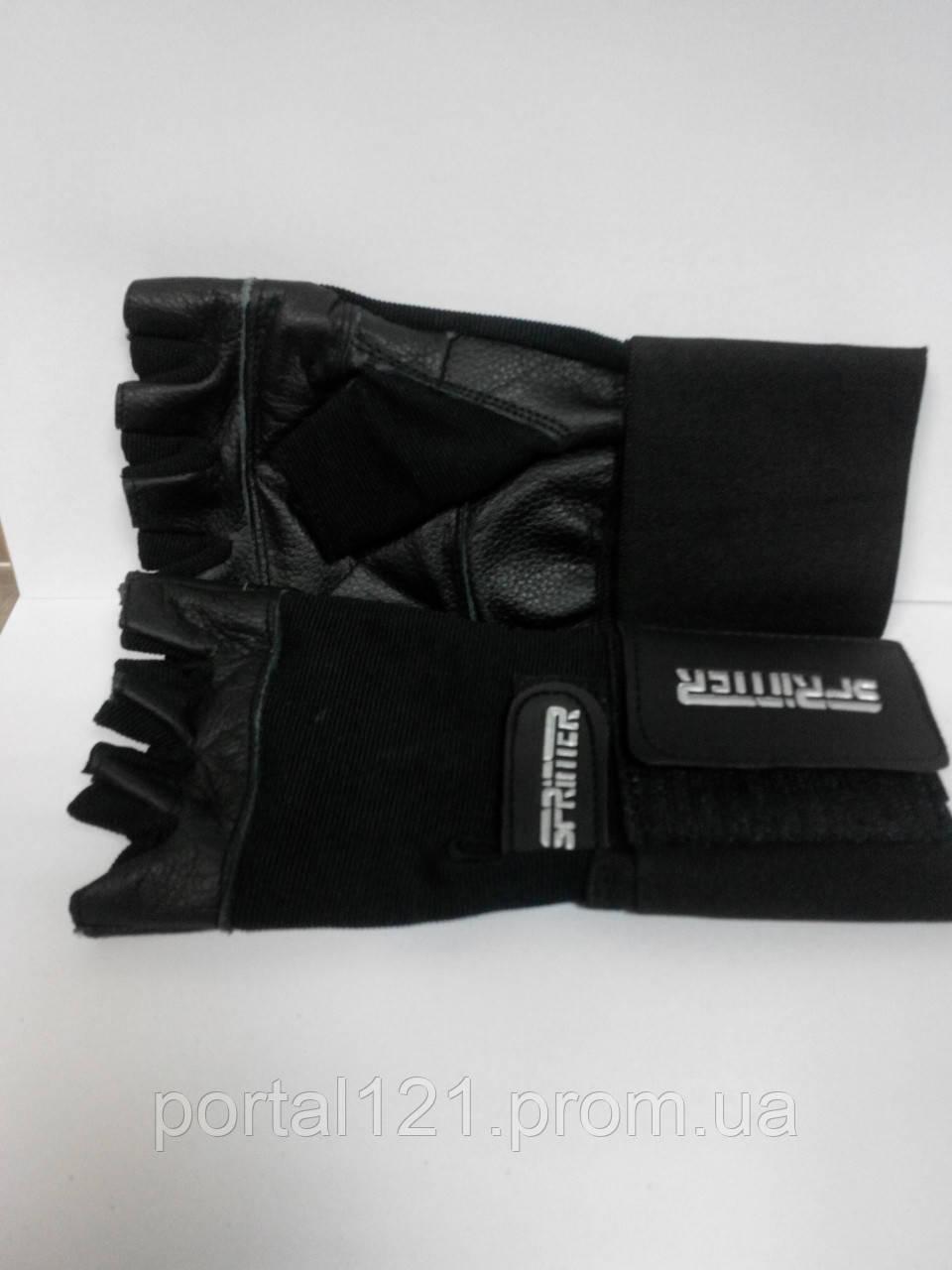 Перчатки мужские атлетические с широким напульсником