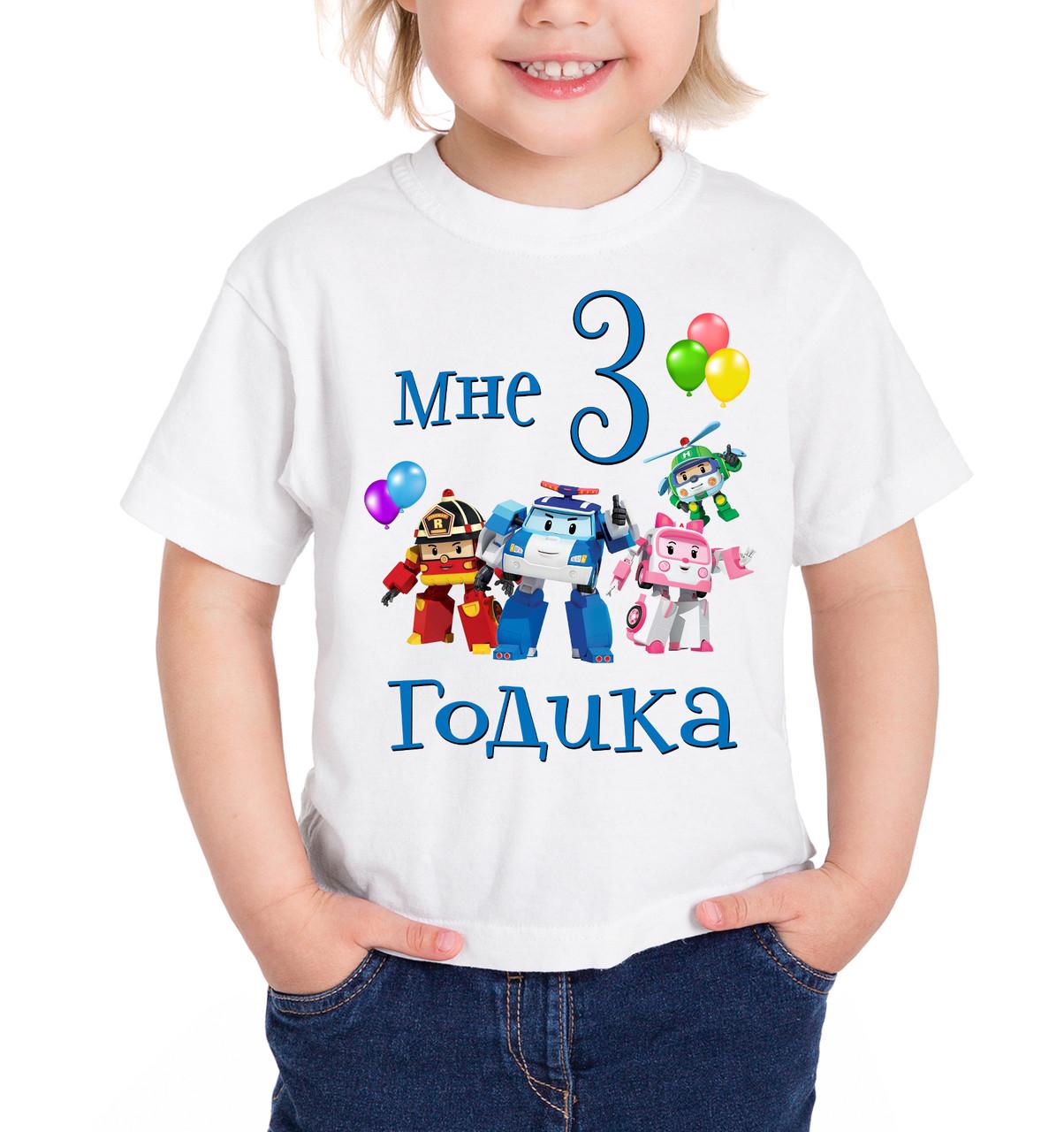 """Детская футболка """"Мне 3 годика"""""""